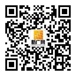 官网微信二维码