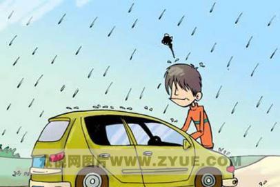 驾驶技巧:秋季雨雾多驾车要注意