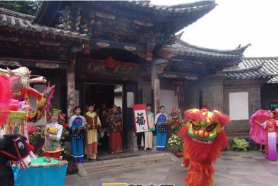 """2015年建水朱家花园""""春节""""活动"""