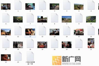 新广网招募签约摄影师