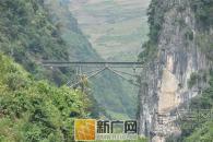 云南故事从桥上走过