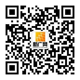 新春送礼:新广网微信摇一摇送大礼 车友会微信抢红包