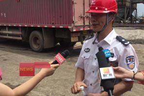 直击:全国公安机关集中销毁枪爆物品行动云南现场