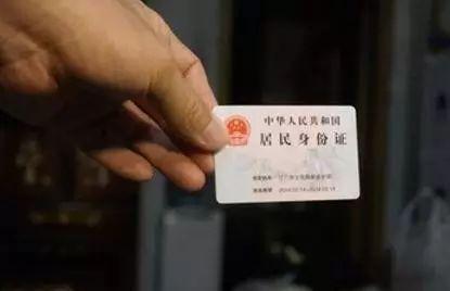 所有元阳人:大消息!你的身份证将有重大变化!
