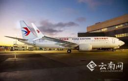 目前最先进波音737飞机落户云南 为西南地区首架