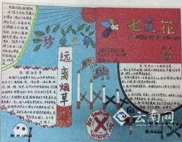 云南首个针对妇女儿童的控烟项目让4万余人受益