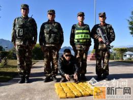 群众举报 临沧公安边防支队缴毒逾14公斤