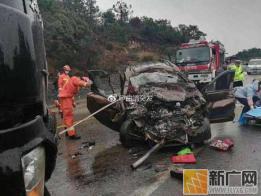 云南曲靖麒麟区发生一起交通事故致4人死亡1人受伤