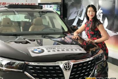 华晨中华v7 红河上市 售价10.87万元起