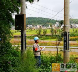 乔卫:坚守在农村电网改造施工一线的普通人