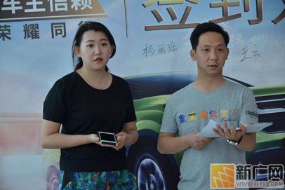 东风本田回馈客户举行自驾游活动
