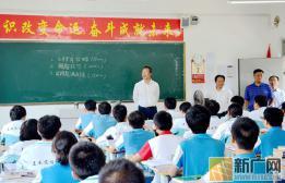 红河州副州长何民到建水实验中学视察 为高考考生鼓劲