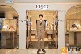 范丞丞拿下高奢品牌FRED代言 掀起英伦复古风