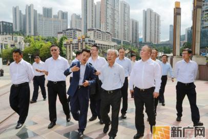 姚国华率党政代表团到贵州中天金融集团考察洽谈