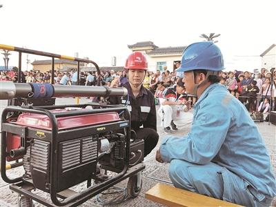 元阳供电局确保重大活动期间供电畅通