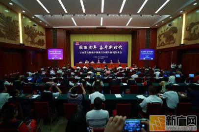 在全省这场重要的新闻发布会上,罗萍州长细述红河70年发展故事!