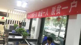 订单式培训后元阳农民工进了大上海