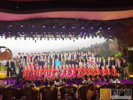 梯田是景天为幕 红河文旅融合新剧目《哈尼古歌》开演