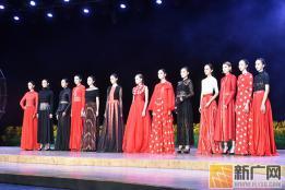 跨越千年的对话 元阳诺玛阿美梯田时装秀
