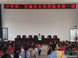 建水县六举措做好九月开学季法治宣传