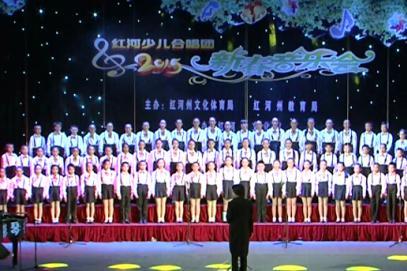 红河少年合唱团新春音乐会