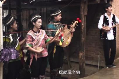 """国家艺术基金""""哈尼族八声部民歌演唱人才培养""""资助项目乡村音乐会实录"""