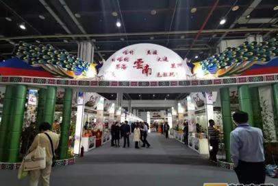 红河州特色农特产品在上海开展