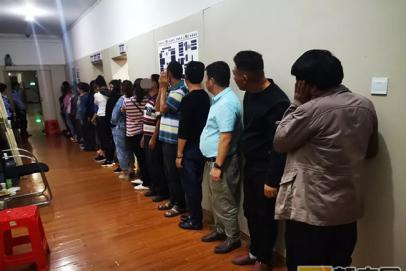 红河县公安局查获一起赌博案件 抓获涉赌人员20人