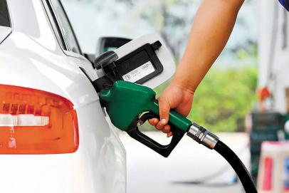 成品油价格下调