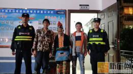 金平城关边境派出所:民警救助迷路老人获好评