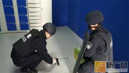 """金平:搬家搬出""""手榴弹"""" 村民报警求助"""