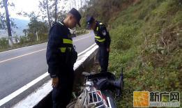 金平:民警路遇遗弃摩托车 竟是被盗之物