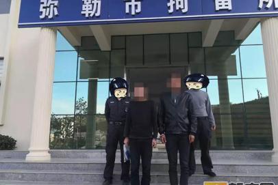 弥勒两男子冒充警察打车不给钱