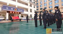 金平城关边境派出所开展国家宪法日宣传活动