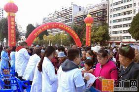 红河州第三人民医院开展第32个世界艾滋病日宣传活动