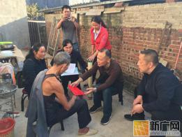 云南省卫健委到红河县开展关爱贫困老年人走访慰问活动