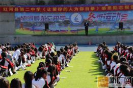 红河县二中举办感恩励志教育演讲报告会