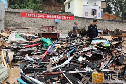 河口警方集中销毁一批非法枪爆物品