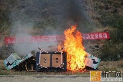 元阳警方集中销毁非法枪爆物品