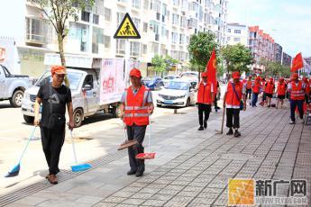 """红河公路局:主动融入争当创文""""修路人"""""""