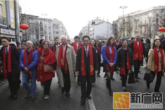 """2020年葡萄牙""""欢乐春节""""活动在里斯本开幕"""