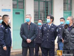 建水县委常委、县委政法委书记高竞一行督查指导建水县刑释人员新冠病毒疫情防控工作