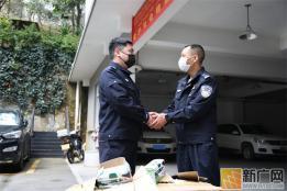 云南金平:森警心系战友 捐赠万支口罩共赴时艰