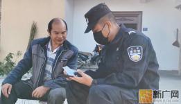 云南金平:公安系统深入学习习近平总书记重要讲话精神