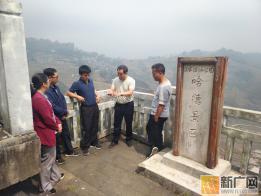 绿春县人大常委会副主任朱阿三一行到三猛乡开展梯田保护执法检查
