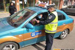 """五原交警大队公路一中队民警走上街头为出租车驾驶人送上""""安全大礼"""""""
