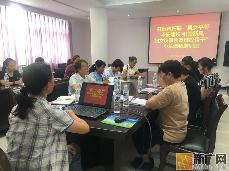开远市妇联启动开展2020年送教下乡活动
