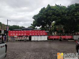 临安司法所开展安全生产法治宣传活动