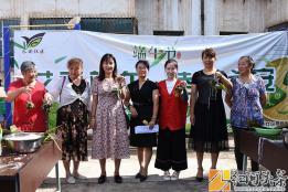 红河州检察院与永安社区群众共庆佳节