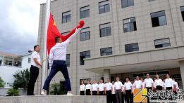 """红河州气象局举行""""升国旗、唱国歌""""仪式 开展主题党日活动"""
